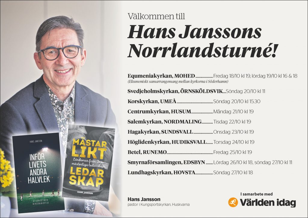 Hans Janssons turné